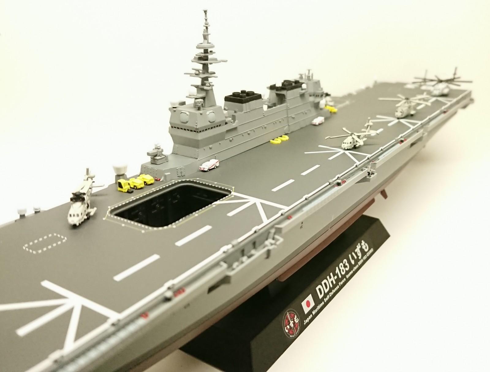 ず も い 護衛艦